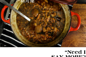 Taiwanese ragu featured header