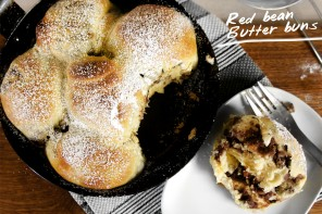 Red bean buns featured