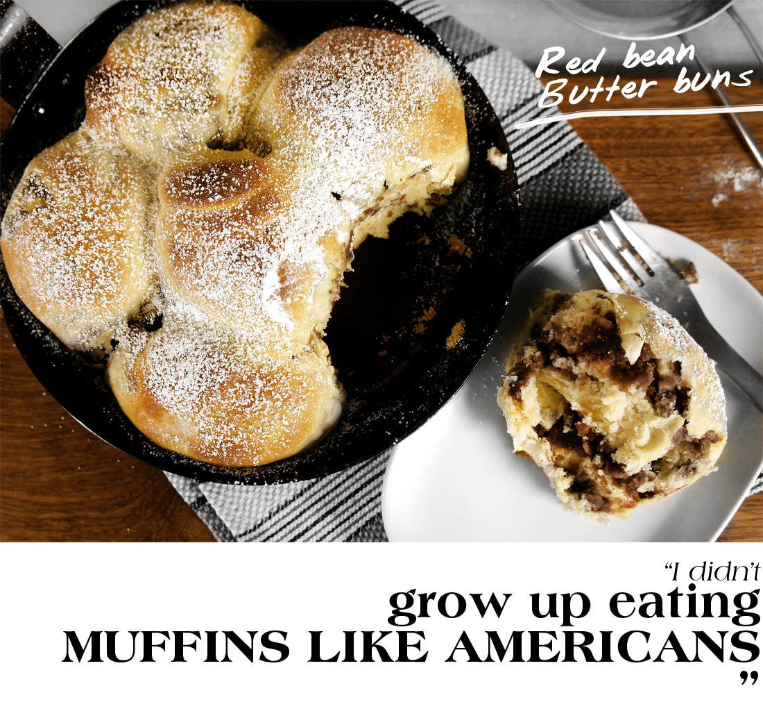 red bean buns featured header