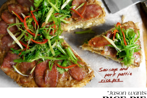 sausage rice pie featured header