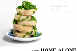scallion chicken featured header
