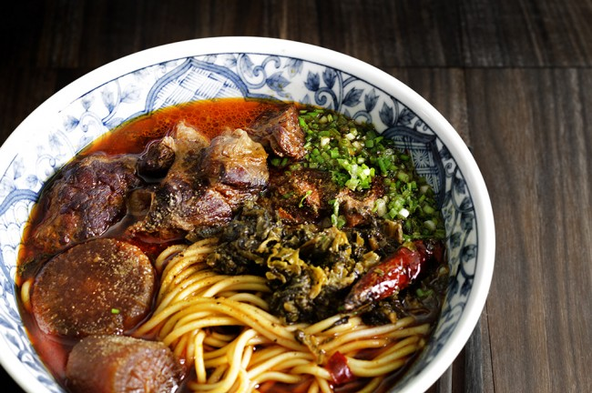 TAIWAN BEEF NOODLE SOUP / NIU ROU MIAN – Lady and Pups – an angry ...