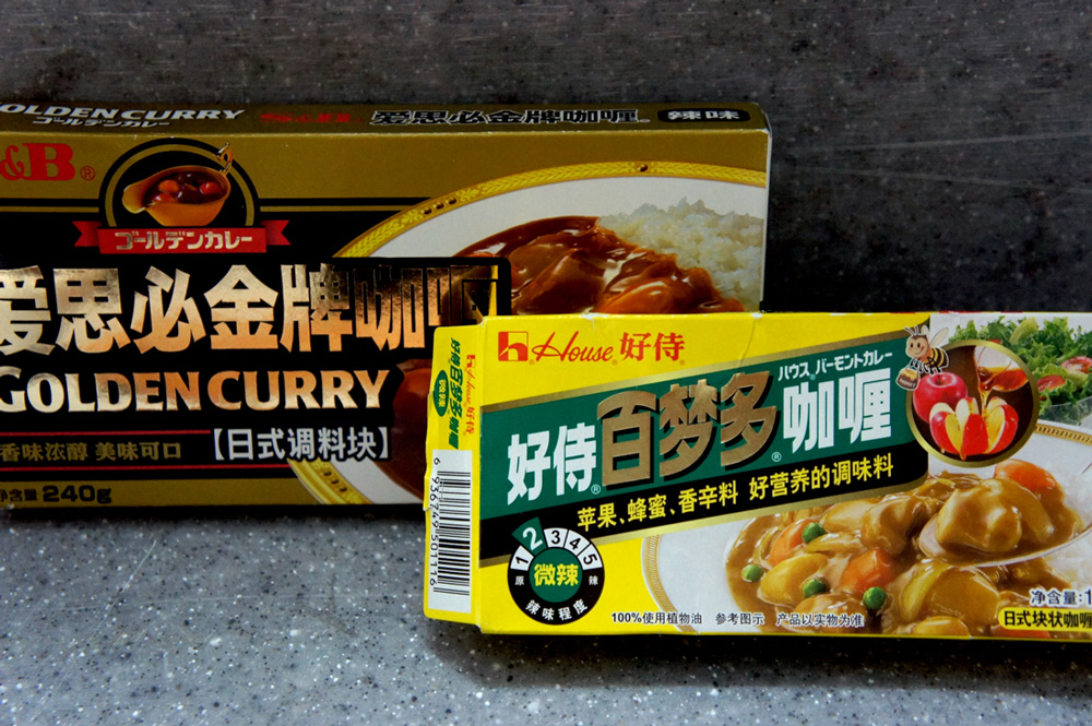 curry-fried-rice-(6)