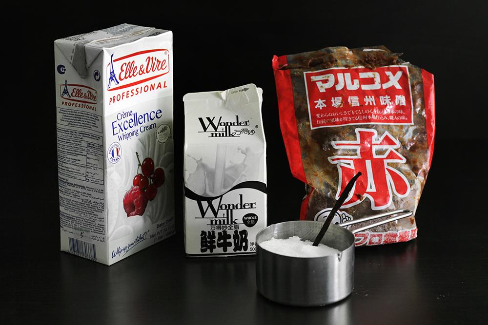 miso-caramel-ice-cream