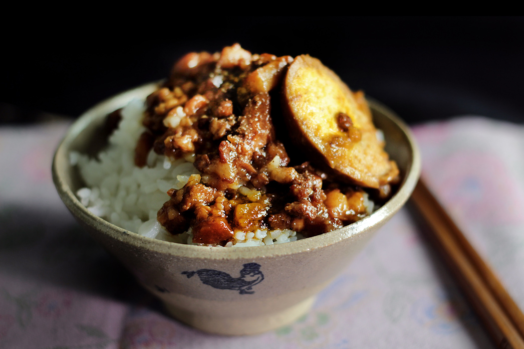 TAIWAN PORK RAGU ON RICE – LU ROU FAN